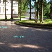 foto_bruschatka_1_b