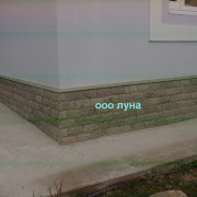 foto_grub_skol_11_b